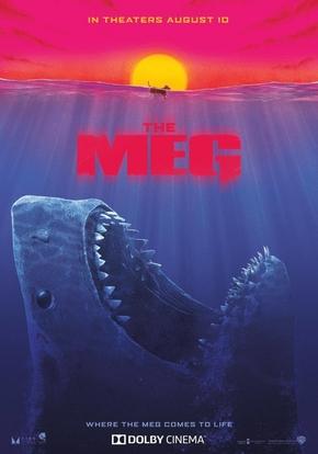 Мег: Монстр глубины (3D)