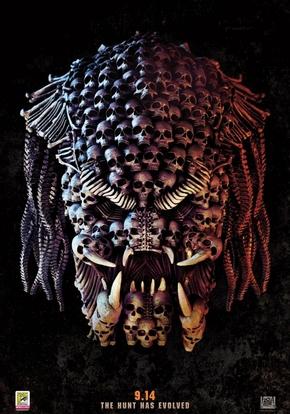 Хищник (3D)