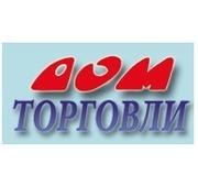 Дом Торговли, УКП магазин №1