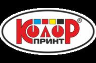 Фабрика рекламы «КолорПринт»