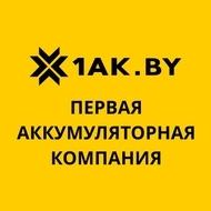 Первая аккумуляторная компания» (ООО «Белинвестторг»)