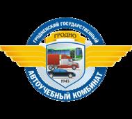 Лидский филиал Гродненского государственного автоучебного комбината