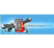 СтальСнабДизайн, ЧТПУП