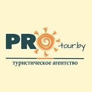 ПРО-ТУР, ООО