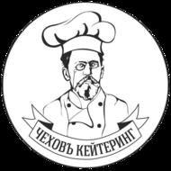 Чеховъ Кейтеринг