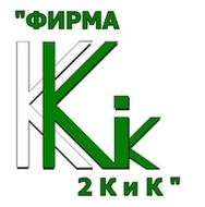 Фирма 2К и К, филиал «Лидская недвижимость» ООО