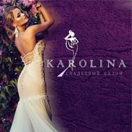 KAROLINA, свадебный салон