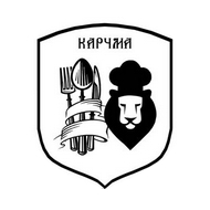 Львина Хата, карчма