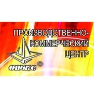 ПКЦ «Оникс», ООО