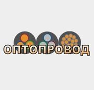 Оптопровод, ООО