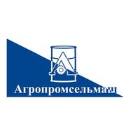 Агропромсельмаш, ЗАО