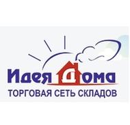 Идея Дома, ООО