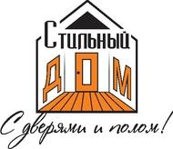 Стильный дом, магазин
