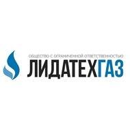 ЛидаТехГаз, ООО