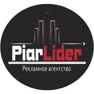 Piarlider, IT-компания