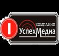 УспехМедиа, ООО