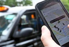 Uber выпустил отдельное приложение для Беларуси, которым можно воспользоваться в Лиде