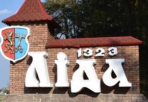 Указ №300. Спустя год обсуждений Лидский район внесли в «безвиз» для туристов