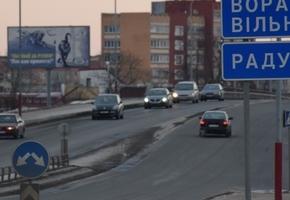Чиновник предложил включить «дорожный налог» в цену топлива