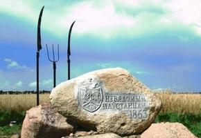 Косами и вилами инсталлировали памятник повстанцам в Лидском районе
