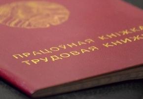 С января белорусские мужчины будут выходить на пенсию с 62 лет, а женщины — с 57