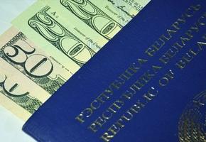С сегодняшнего дня покупать валюту можно без предъявления паспорта