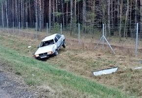 В Лидском районе опрокинулась Audi. Водитель госпитализирован в больницу