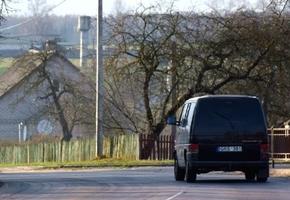 Блогер: сотрудники ГАИ получили списки с номерами «важных» автомобилей
