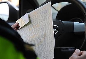 Женщину без фликера сбила Audi. Пешеход написала расписку, что не имеет претензий. Водителя всё равно привлекут к ответственности