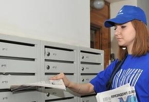 Рекламу в телефоне и в почтовых ящиках ограничат законом