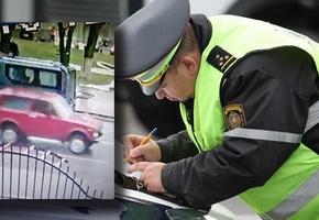 Разыскиваются свидетели ДТП, а также автомобиль, участвовавший в аварии