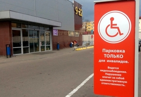 На парковке возле «Евроопта» установили специальные таблички, указывающие на места для инвалидов