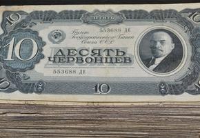 В конференц-зале Лидского замка работает выставка старых денежных знаков