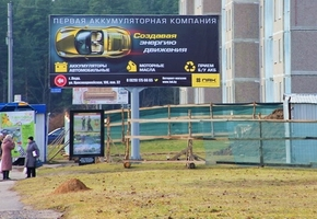 «Нужно построить зиккурат!» В Лиде планируется создать ещё один супермаркет. Тендер выиграла сеть «Белмаркет»