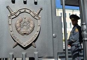В регионе продолжаются аресты чиновников. Начальник Новогрудской налоговой инспекции подозревается во взяточничестве