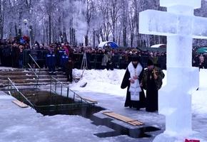 На берегу Лидского озера пройдёт ритуал освящения воды. Каждый желающий сможет окунуться в проруби