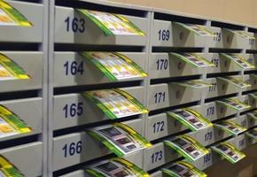 Новый законопроект регламентирует SMS-рекламу и рекламу в почтовых ящиках жилых домов