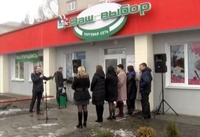 В Лиде открылся магазин по продаже обращённых в доход государства товаров