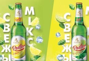 «Лидское пиво» запускает серию пивных коктейлей