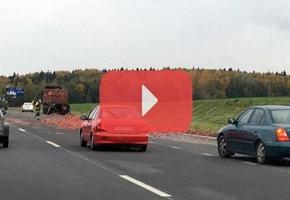 На трассе М6 произошёл инцидент  с участием помидоров