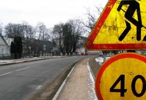 Улучшение дорог и тротуаров ул. Куйбышева продолжается