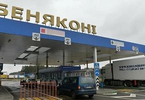 О проведение ремонтных работ в пункте пропуска «Шальчининкай»-«Бенякони»