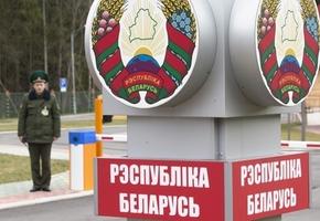 В Беларуси вводится временный запрет на выезд из страны