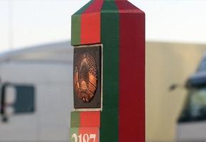 Лидские пограничники пресекли перемещение амфетамина гражданином РФ