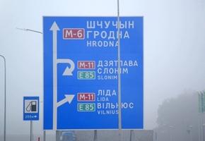 В субботу по трассе М6 проедут участники автопробега «За единую Беларусь». Они остановятся в Лиде