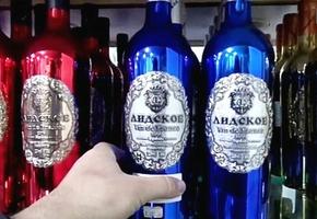 В Китае обнаружили вино «Лидское». В компании прокомментировали ситуацию