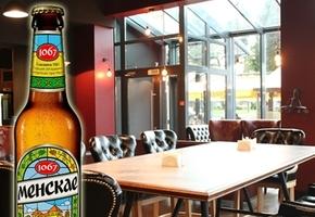 В Лиде сварили новый сорт пива «Менскае 1067»