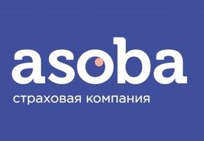 «Белкоопстрах» через 28 лет стал Asoba! Ребрендинг страховой компании*
