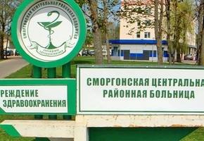 15 граждан РФ госпитализированы в больницу с COVID, они прибыли в Островец строить БелАЭС. Идёт эпидрасследование