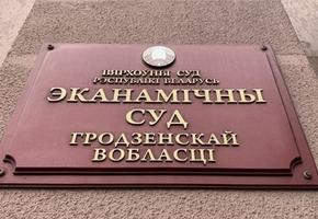 Хозяйство-банкрот «Бердовка-Агро» ликвидируют до конца лета 2021